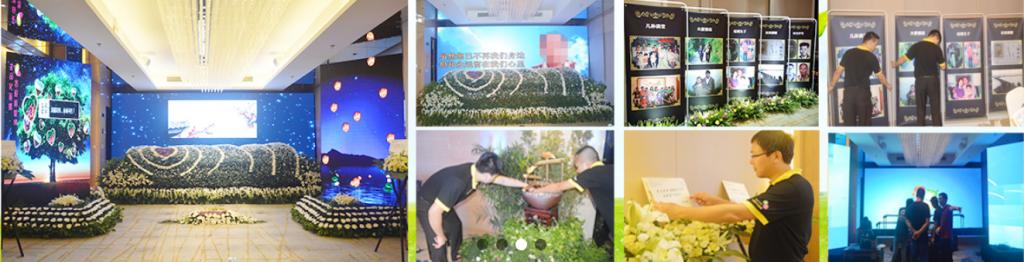 上海龙华殡仪馆