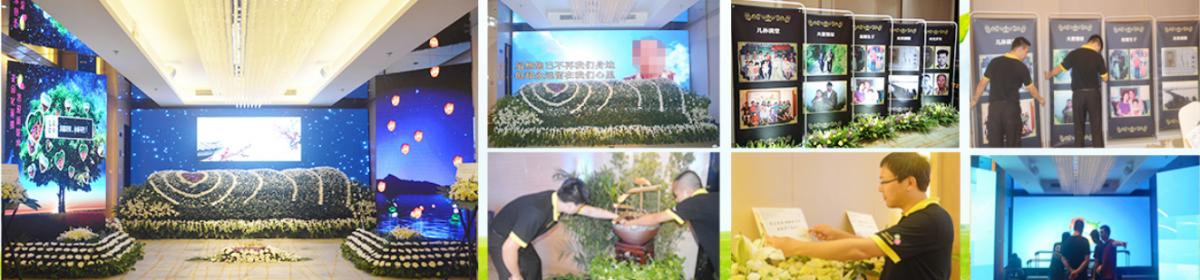 上海殡葬一条龙|龙华白事服务